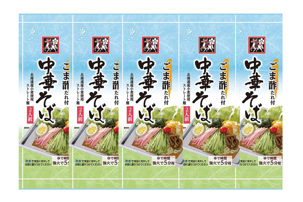 中華そば6袋ごま酢たれ付
